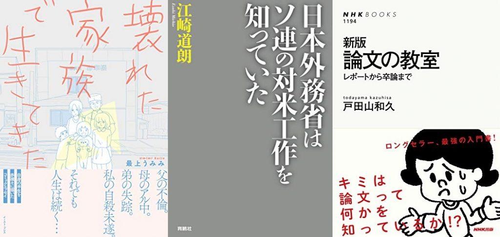 20210821_Kindle日替わりセール