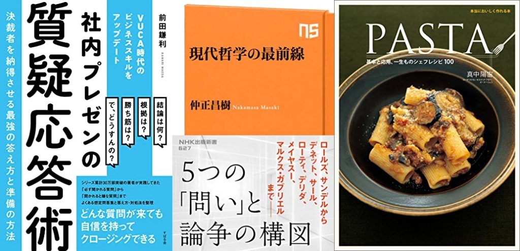 20210907_Kindle日替わりセール