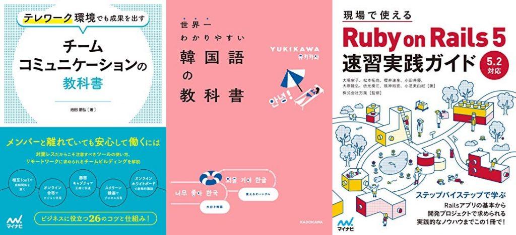 20210918_Kindle日替わりセール