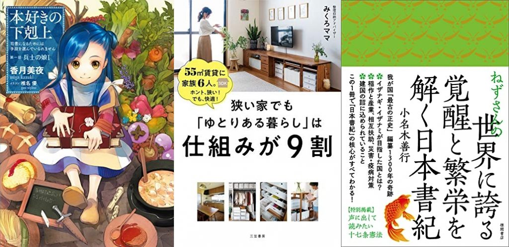 20210902_Kindle日替わりセール