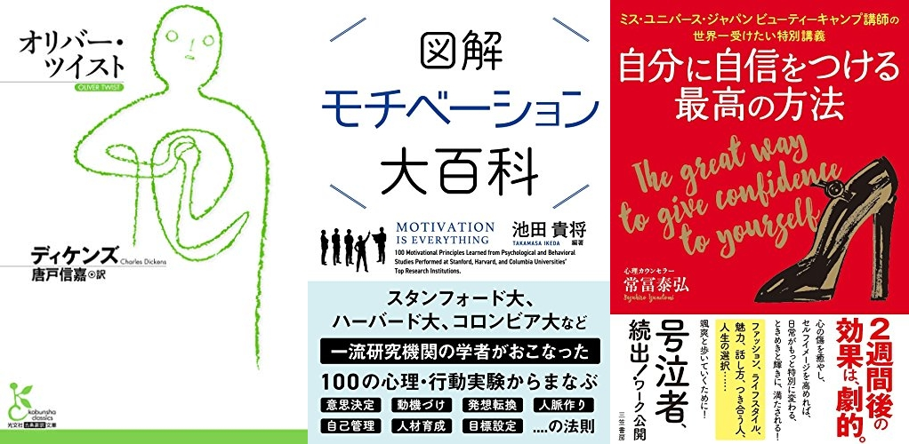 20211007_Kindle日替わりセール